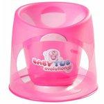 Babytub Evolution Rosa 0 - 8m