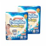 Kit Fralda MamyPoko - Compre 1 Unidade Fralda-Calça MamyPoko XG C/15 e ganhe 50% de desconto na 2ª unidade